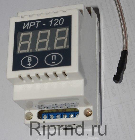 Инструкция Ирт-120 img-1